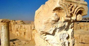 Los nabateos del Desierto del Neguev