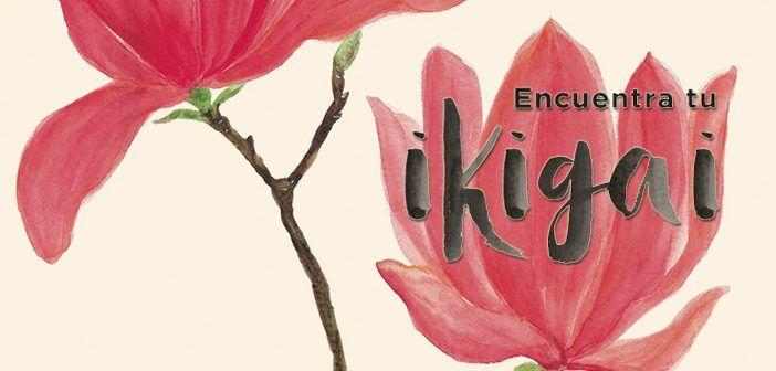 Urano publica su segundo libro de Ikigai