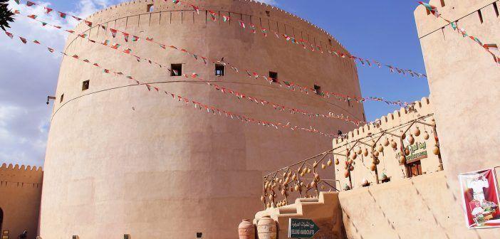 Las fortalezas de Omán son uno de sus grandes tesoros culturales