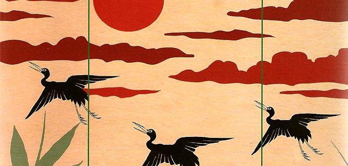 Sombras quemadas es la quinta novela de la escritora paquistaní Kamila Shamsie y la primera que se traduce al español
