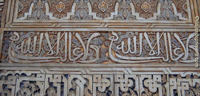 inscripciones alhambra corpus epigrafico