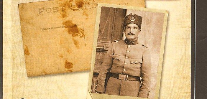 GENDARME-MARK-MUSTIAN-ESFERA-LIBROS-GENOCIDIO-ARMENIA