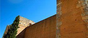 Muralla de Niebla, Huelva, la más importante de la España musulmana