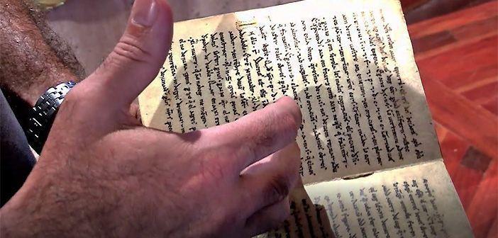 Las Homilías de Orgañá se consideran el primer texto literario en catalán.