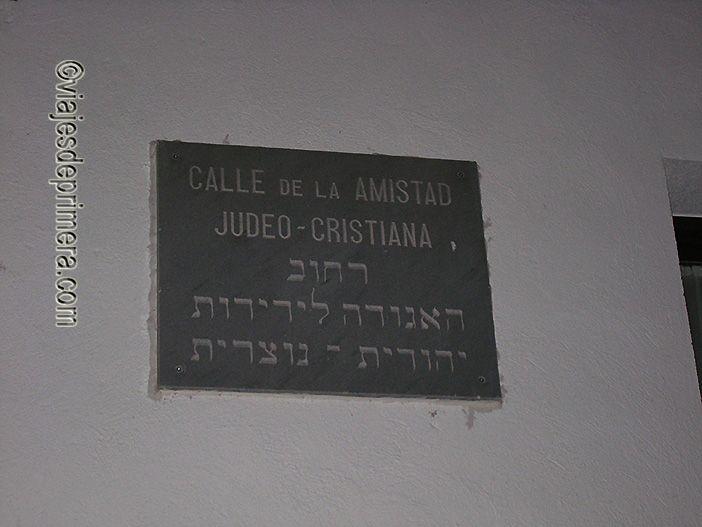 El barrio judío de Hervás forma parte de la Red de Juderías de España