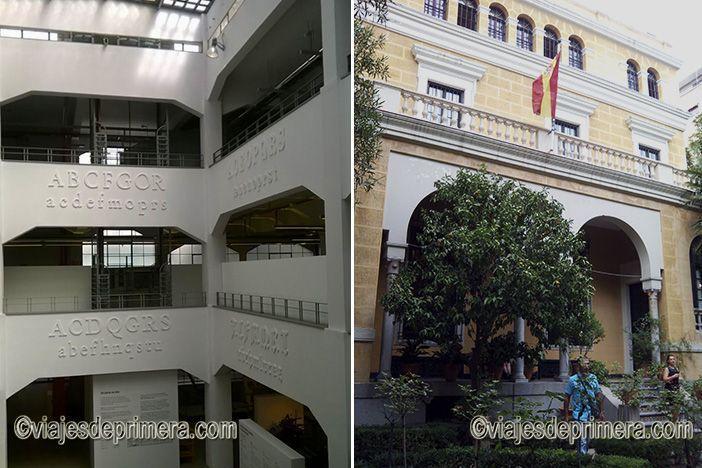 La Imprenta Municipal es uno de los museos de Madrid gratuitos. El Museo Sorolla abre gratis los sábados a partir de las 14:00 y los domingos.