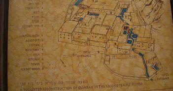 los esenios de qumran no querían divulgar sus manuscritos