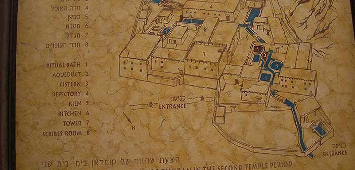 Manuscritos de Qumran, la traición de digitalizarlos